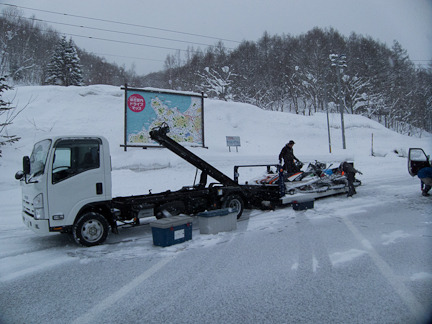 Their sled setup in Japan