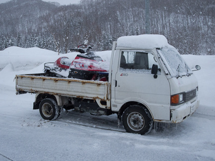 Our Sled setup in Japan
