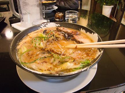 Delicious Ramen Bowl-Japan