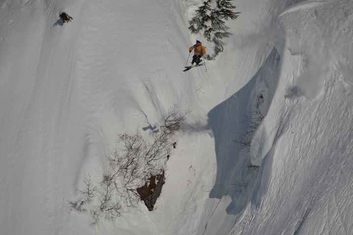 Dash natural gully gap jump.
